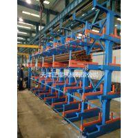 什么货架适合存放钢筋圆钢防止生锈省空间-伸缩悬臂式货架