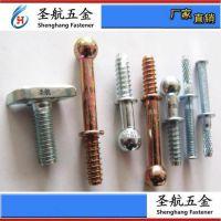 特殊螺栓,特殊螺栓厂家,不锈钢螺丝