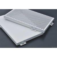 商场雨棚铝单板 门头银灰色铝板材料