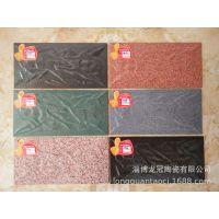 厂家供应:200mm*400mm外墙砖、文化石、蘑菇石、外墙文化石瓷砖