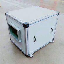 离心风机箱生产厂家 低噪音风机箱 弘乾科技 镀锌板风机箱多少钱