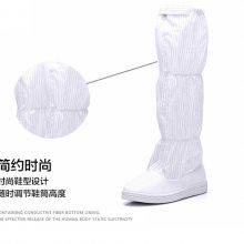 防静电高筒网眼鞋无尘长筒洁净鞋防护工作鞋开网高筒靴无尘靴厂家
