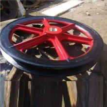厂家热销 矿用天轮铸钢天轮 固定游动天轮 绳轮 定制多种规格天轮现货