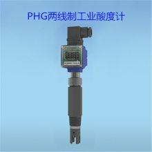 便携式酸度变送器原理-招远大明科技-工业便携式酸度变送器原理