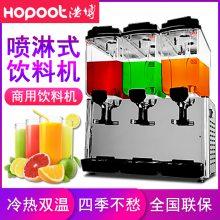HOPOOT曲靖 果汁机厂家 台式三阀果汁机 多口味奶茶机冷饮机