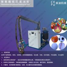 供应PU聚氨酯球发泡设备,PU玩具球发泡