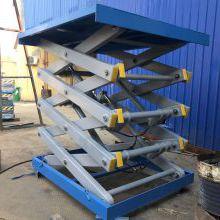 航天2吨固定剪叉式升降货梯 化工厂防爆升降机 仓库卸货升降平台 经久耐用