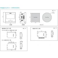 供应Accuenergy爱博精电Acuvim3 多功能电力分析仪表