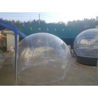 飞剑亚克力新款透明双开口大球屋/有机玻璃商场摆设水晶透明球