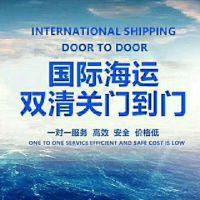 广州骏源国际货运代理有限公司