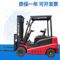 供应环保电动叉车cpd-15 电动搬运车 供应1.5吨 电瓶叉车
