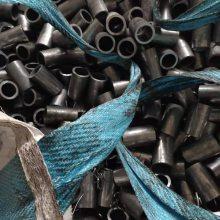 厂家供应20#小口径钢管 机械配件下料切割 小口径管材厂家