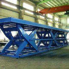 洋浦卖固定式升降机厂家 10吨双跨固定剪叉式升降平台 专业售后团队