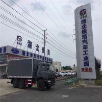 大型东风多利卡移动酒店厨房餐车4.2米蓝牌5.4米黄牌现车供选