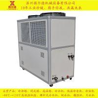 研磨机专用风冷式冷水机组 10匹高扬程泵高流量