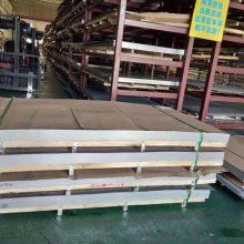 不锈钢磨砂板-不锈钢NO.1板-不锈钢AB板-不锈钢压延板-不锈钢抛光板-不锈钢板