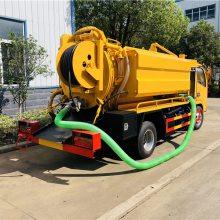 高压清洗吸污车价格管道疏通车下水道联合疏通车