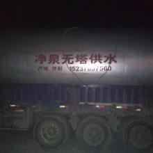 50吨无塔供水 配套潜水泵 净泉50吨无塔供水设备厂