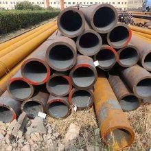 山东聊城厂家主营钢管空心管 非标无缝钢管 焊管 厚壁大无缝 规格齐全价格优惠