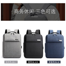 商务笔记本电脑双肩包 手提电脑背包定制 休闲包双肩包定做