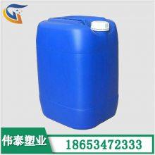 伟泰塑业 专注于20升塑料桶的研发生产 供应四川20公斤塑料桶