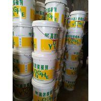 重庆渝北高效油性混凝土脱模剂 木板 塑料板 钢板脱模