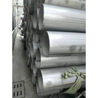 108*4 1Cr18Ni9Ti不锈钢无缝管 GB/T14976-2002流体输送管