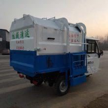 常州小区小型电动三轮挂桶垃圾车生产厂家