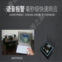 地磅控制器破解器是哪个厂家出的 地磅遥控价格