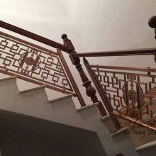 浙江欧式玫瑰金铝板雕刻楼梯护栏厂家直销