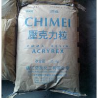 经销台湾奇美PMMA ACRYREX CM-205 耐高温高热变形亚克力 太阳镜片用PMMA