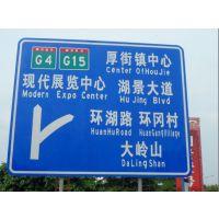 保定交通指示牌安装厂家