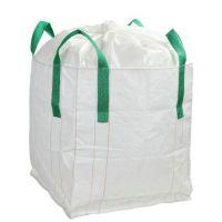 厂家直销编织袋,集装袋,阀口袋,pe膜