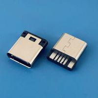 TYPE-C简易版焊线母座/不带PCB板/6焊盘/带CC脚/过大电流/快充