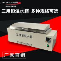 HH-W系列三用恒溫水箱 煮沸消毒 不鏽鋼水浴鍋