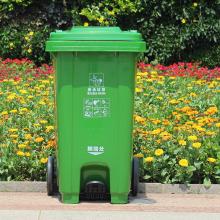 南京社区垃圾桶 园林垃圾桶 塑料果皮桶 南京分类垃圾桶