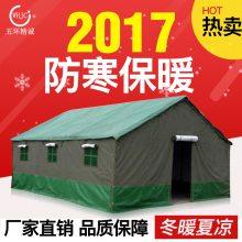 工地住宿帐篷厂家定做救灾帐篷施工防寒帐篷批发