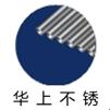 郑州华上不锈钢有限公司