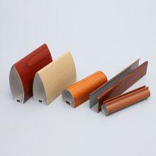 工程滚涂木纹铝方通 铝方通吊顶 广东厂家直销 大量供货