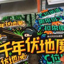 厂家定制户外活动展示牌广告标语KT板雪弗板定制量大价优