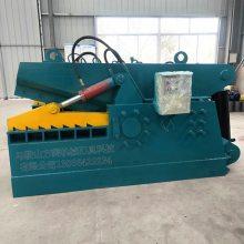 废料金属剪切机厂家 方菱企业 鳄鱼式剪切机批发