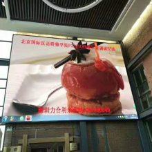 户外高清防水p3LED商业广告LED显示屏