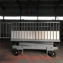 移动式 小型卸货台