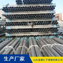 301抗氧化不锈钢焊管_302工业级不锈钢焊管_鑫钢汇不锈钢焊管现货