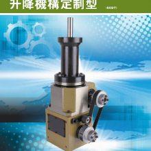 东莞市高士达70DSU高精密间歇分割器_凸轮分割器厂家价格