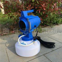 多用途消毒灭菌喷药机 便携式超低容量喷雾器 旅游宾馆消毒喷药机