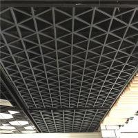 室内艺术造型铝格栅 铝方通外墙装饰