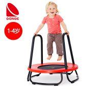 丹麦GONGE幼儿园宝宝跳床感统平衡训练器材弹跳床家用儿童蹦床