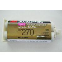 3M DP270 胶水,透明环氧树脂胶(医用传感器的灌封胶,电子零件的封装)