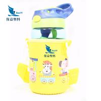 儿童背带水壶杯套宝宝保温杯套奶瓶套袋子隔热保护防摔套
